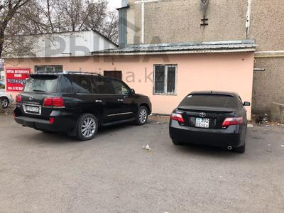 Офис площадью 220 м², Наурызбай 31 за 35 млн 〒 в Каскелене — фото 5