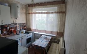 1-комнатная квартира, 40 м², 3/5 этаж посуточно, 9-й мкр 10 за 10 000 〒 в Актау, 9-й мкр