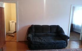 2-комнатная квартира, 50 м², 1 этаж помесячно, Хакимжановой 60 — Алтынсарина за 70 000 〒 в Костанае