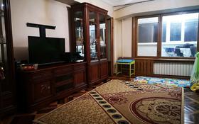 3-комнатная квартира, 82 м², 4/8 этаж, улица Достык 46 — Шевченко за 42.5 млн 〒 в Алматы, Медеуский р-н