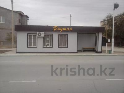 Магазин площадью 50 м², Астана вокзалга бара жаткан жллдп за 7 млн 〒 в Жанаозен