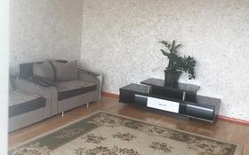 1-комнатная квартира, 45 м², 11/12 этаж посуточно, Нурсултан 173 — Алдабергенова за 5 000 〒 в Талдыкоргане