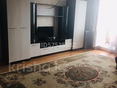 1-комнатная квартира, 45 м², 11/12 этаж посуточно, Назарбаева 173 — Л.Асанова за 5 000 〒 в Талдыкоргане — фото 7