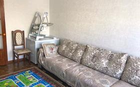 3-комнатная квартира, 61 м², 4/9 этаж, мкр Юго-Восток, Гапеева 1 за 23.3 млн 〒 в Караганде, Казыбек би р-н