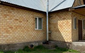 4-комнатный дом, 120 м², 10 сот., Восточная Ильинка за 25.5 млн 〒 в Нур-Султане (Астана), Есиль р-н