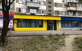 Магазин площадью 15 м², Аксай-2 11 за 100 000 〒 в Алматы, Ауэзовский р-н