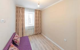 1-комнатная квартира, 35 м², 1/8 этаж, Алихана Бокейханова за 14 млн 〒 в Нур-Султане (Астана)