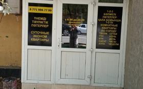 Магазин площадью 52 м², проспект Азаттык 36 за 16 млн 〒 в Атырау
