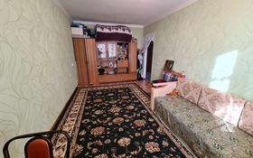 3-комнатная квартира, 62 м², 5/5 этаж, улица Есет Батыра 93 за 8.7 млн 〒 в Актобе