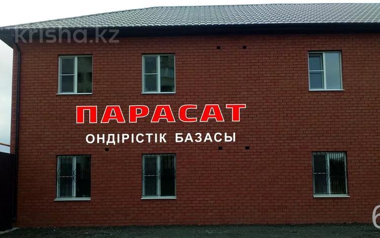 Склад бытовой 100 соток, Пожарского 42А — Санкибай батыра за 280 000 〒 в Актюбинской обл.
