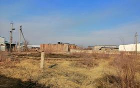 Промбаза 2.2 га, улица Капал Батыра Зона Онтустик за 290 млн 〒 в Шымкенте