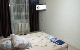 1-комнатная квартира, 33 м², 2/5 этаж посуточно, Мкр Талас 15 — Сейфуллина за 6 000 〒 в Таразе