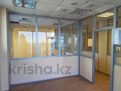 Офис площадью 5000 м², Толе би — Байзакова за 3 500 〒 в Алматы, Алмалинский р-н — фото 4