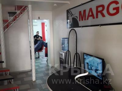 Офис площадью 91 м², Павла Корчагина 100 за 27 млн 〒 в Рудном — фото 3
