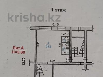Офис площадью 91 м², Павла Корчагина 100 за 27 млн 〒 в Рудном — фото 33