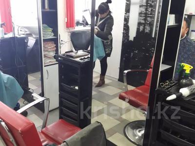 Офис площадью 91 м², Павла Корчагина 100 за 27 млн 〒 в Рудном — фото 6