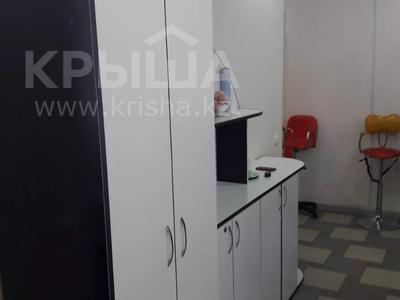 Офис площадью 91 м², Павла Корчагина 100 за 27 млн 〒 в Рудном — фото 9