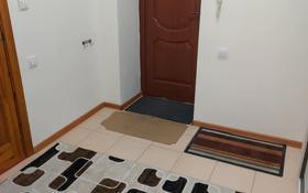 2-комнатная квартира, 54 м², 2/9 этаж помесячно, Сауран 9 за 165 000 〒 в Нур-Султане (Астана), Есиль р-н