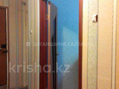 3-комнатная квартира, 68 м², 2/9 этаж, Естая 134 за 14.7 млн 〒 в Павлодаре — фото 12