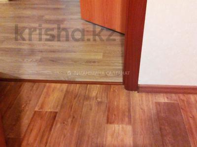 3-комнатная квартира, 68 м², 2/9 этаж, Естая 134 за 14.7 млн 〒 в Павлодаре — фото 6