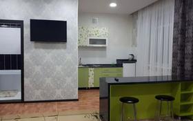 1-комнатная квартира, 43 м², 4/4 этаж посуточно, проспект Республики 93/1 за 6 000 〒 в Темиртау