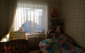 2-комнатная квартира, 47.2 м², 5/5 этаж, улица Островского 81 за 4.8 млн 〒 в Риддере
