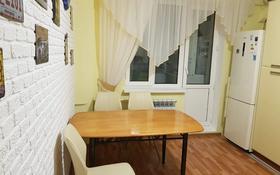 3-комнатная квартира, 100 м², 9/9 этаж помесячно, Крупской 24Д за 300 000 〒 в Атырау