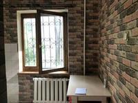 2-комнатная квартира, 43 м², 1/5 этаж помесячно