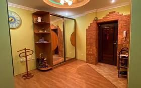 5-комнатная квартира, 161 м², 5/5 этаж, Сатпаева 48б за 55 млн 〒 в Атырау