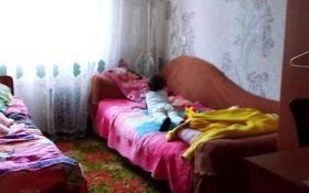 4-комнатная квартира, 72 м², 3/5 этаж, Мкр Алатау 42 за 19 млн 〒 в Таразе
