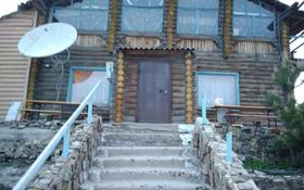 Загородный спортивно-оздоровительный комплекс на выезде из Караганды за 45 млн 〒 в Караганде, Октябрьский р-н