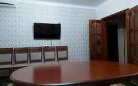 3-комнатная квартира, 64.5 м², 1/5 этаж, Гоголя 8 за ~ 12 млн 〒 в Жезказгане