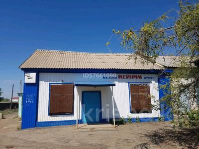 Магазин площадью 180 м², Пушкина 10 за 3 млн 〒 в Федоровка