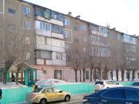 Здание, площадью 558.3 м²
