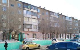 Здание, площадью 558.3 м², проспект Металлурга за ~ 72.1 млн 〒 в Темиртау