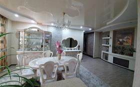 3-комнатная квартира, 90 м², 15/16 этаж, проспект Шахтёров 60 за 35 млн 〒 в Караганде, Казыбек би р-н