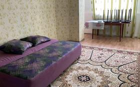 2-комнатная квартира, 48 м², 1/9 этаж помесячно, 14-й мкр, 14-й мик 13 дом за 100 000 〒 в Актау, 14-й мкр