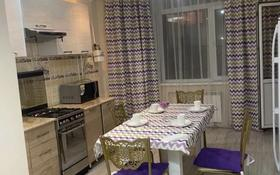 2-комнатная квартира, 79 м², 2/5 этаж посуточно, Сатпаева 5Г за 15 000 〒 в Атырау