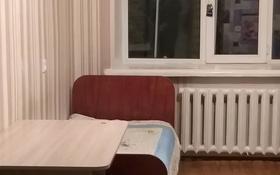1-комнатная квартира, 17 м², 1/4 этаж, Галето 40 за 4.2 млн 〒 в Семее