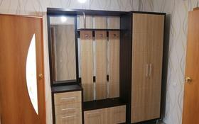 2-комнатная квартира, 71.3 м², 3/9 этаж, Көкжал Барака 13/1 за 21.3 млн 〒 в Усть-Каменогорске
