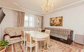 3-комнатная квартира, 70 м², 8/9 этаж, Кошкарбаева 46/2 за 21.5 млн 〒 в Нур-Султане (Астана)