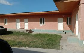 2-комнатный дом посуточно, 50 м², 8 сот., Кекилова 586 за 27 000 〒 в Шымкенте, Абайский р-н