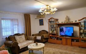 10-комнатный дом, 450 м², 9 сот., Ул.С.Бейбарыс дом 3(Алиева дом 3) 3 за 75 млн 〒 в Атырау