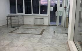 Здание, Ауэзова площадью 341 м² за 35 000 〒 в Кызылту