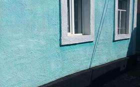 4-комнатный дом, 90 м², 3 сот., Онеги — Морозова за 17 млн 〒 в Алматы, Медеуский р-н