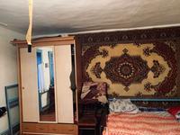 3-комнатный дом, 50 м², 11 сот.