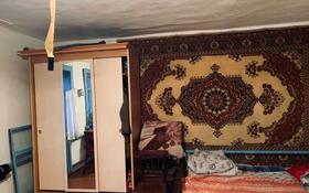 3-комнатный дом, 50 м², 11 сот., Новоселовка 14 за 4.3 млн 〒 в Павлодаре