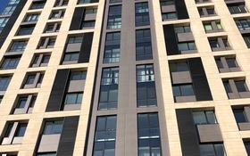Офис площадью 15 м², Брауна 20 — Розыбакиева за 160 000 〒 в Алматы, Бостандыкский р-н