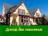 10-комнатный дом, 377 м², 10 сот.