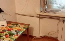 2-комнатная квартира, 47.8 м², 5/5 этаж, 4-й микрорайон 6а за 7.5 млн 〒 в Риддере
